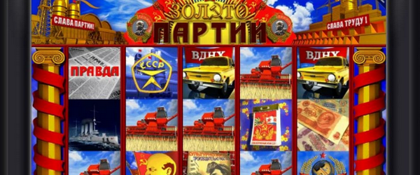 Аудиокниги poker online games free download